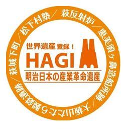 Hagi logo