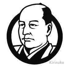 Kagoshima- Illust x07