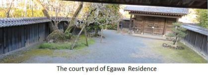 Egawa- house x04.JPG