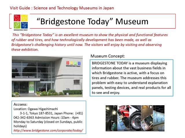 bridgestone-today%e3%80%80ppf