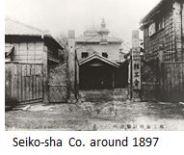 Seiko2- History x01.JPG