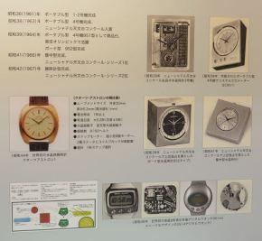 Seiko2- seiko w x04.JPG