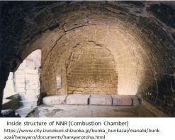 NRF- Internal structure x02.JPG