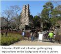 NRF- Volunteer guide x01
