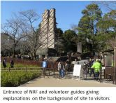 NRF- Volunteer guide x01