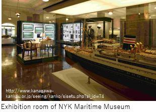 NYK- Maritime x01.JPG