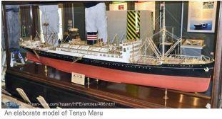 NYK- Maritime x06.JPG