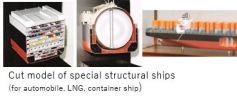 NYK- Maritime x13.JPG