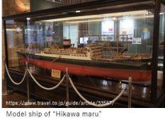 NYK- Maritime x21.JPG