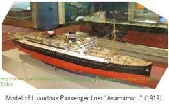 NYK- Ships x05.JPG