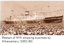 NYK- Ships x11.JPG