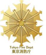 Fire M- logo x01.JPG
